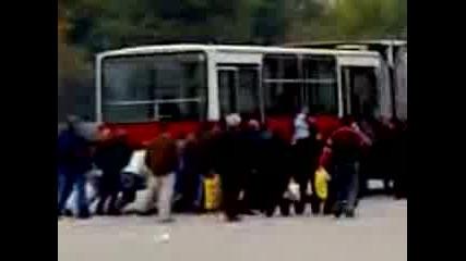 Бутане На Автобус Пред Аец Козлодуй