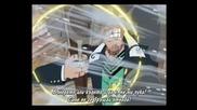 One Piece Епизод 85 bg sub