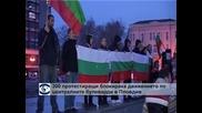 300 протестиращи срещу високите сметки за ток блокираха Пловдив за близо час