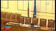 Парламентът започна работа, но без яснота за правителство (ОБЗОР) - Новините на Нова