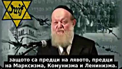 Защо Хитлер е мразил евреите? Защо Вагнер е мразил евреите? Отговор от популярен еврейски равин
