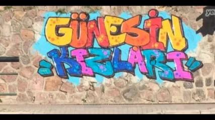 Дъщерите на Гюнеш * Güneşin Kızları - песен от филма