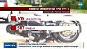 Мотористи се учат как да помагат на пострадали при катастрофи