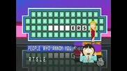 South Park - Хора, които не понасяте