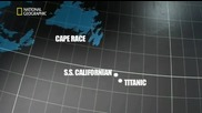 Титаник - Мигове от катастрофатa