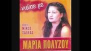 stala - stala Polizou Maria