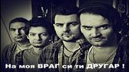 Томa - Парашут ( Parachute) Official Lyrics Video 2014 a