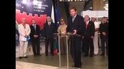 """Откриха Европейска филателна изложба """"България 2009"""""""