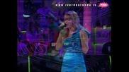 Ivana Pavković - Med i žaoka (Zvezde Granda 2010_2011 - Emisija 26 - 02.04.2011)