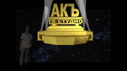 Aki - tv