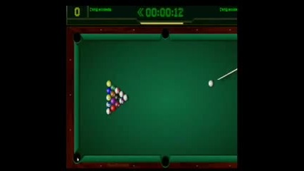 Gamezer Billard