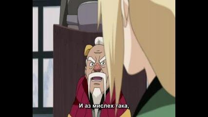 Naruto Shippuuden 222 [ Bg Sub ]
