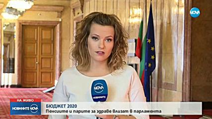Депутатите обсъждат парите за пенсии и здраве за 2020 г.