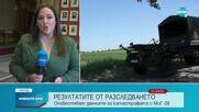 Представят данните от разследването за катастрофата с МиГ-29