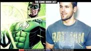 Зеленият Фенер с роля във филма Батман срещу Супермен: Зората на Справедливостта ??