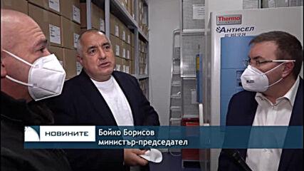 Борисов и Щабът провериха хладилниците за ваксините срещу COVID-19