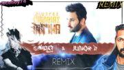 Йоргос Яниас - логично - Remix - 2018