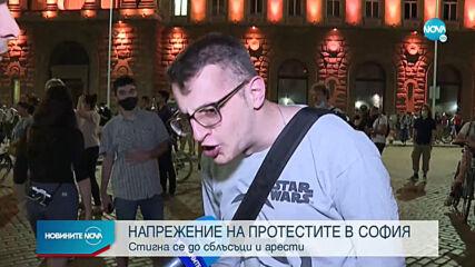 Равносметката след петъчните протести в София