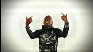 Премиера !!! Eminem - Berzerk ! Shady се завърна ! Високо качество !
