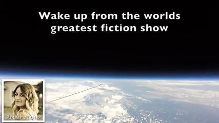 Музика за Плоската Земя - Hello Flat Earth by Amber Plaster