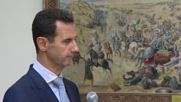 Syria: Assad offers amnesty to militants who lay down their arms