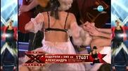 Александра - Rumour Has It Someone Like You [ X Factor Bulgaria 29.11.2011]
