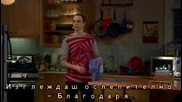 The Big Bang Theory S01e010