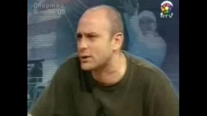 Спортни Хитове 2003 (lll Част)