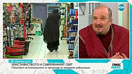 """ИСТОРИЯ В ПЛАМЪЦИ: Символиката на пожара в """"Нотр Дам"""""""