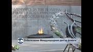 Премиерът Марин Райков се съгласи за работна група, занимаваща се с проблемите на циганите