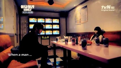 [ Hq ] Reply 1997 - Without You