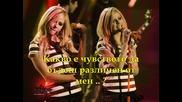 Превод !! Avril Lavigne - How Does It Feel ..