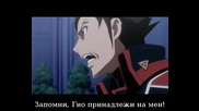 Dragonaut - The Resonance Епизод 8 bg sub