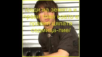Ученическа Любов-17 Епизод