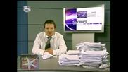 ! Тодор Фирков, Пълна лудница, 10.10.2009