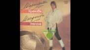 02. Маргарита Хранова - Рана (1987)