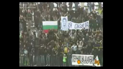Левски Сектор Б Сезон 08 - 09