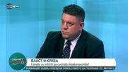 """Атанас Зафиров: Всичко е в ръцете на """"Има такъв народ"""""""