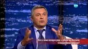Кой и защо нападна дядо в Борисовата градина?