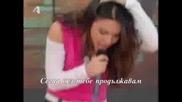 Elena Papaioanou - По - добре да избягаш