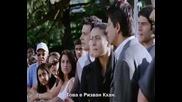 Моето име е Кхан Бг превод Част 5/5 ( 2010 - My Name is Khan )