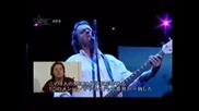 Asia - Never Again (live 2008)