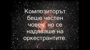 Станислав Стратиев - Филм По Български
