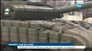 Бунтовниците в Украйна няма да преговарят за примирие