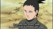 Naruto Shippuuden Епизод 56 Bg Sub