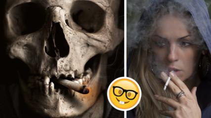 5+1 съвета как да излъжем ума и да откажем цигарите