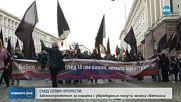 """""""СИСТЕМАТА НИ УБИВА"""": Палатков лагер пред МС (ВИДЕО+СНИМКИ)"""