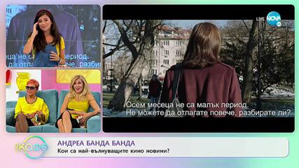 """Андреа Банда-Банда представя горещите новини от социалните мрежи - """"На кафе"""" (10.10.2019)"""