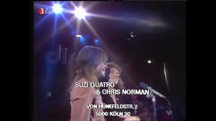 Chris Norman & Suzi Quatro - Stumblin' In