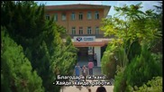 По пътя на живота Hayat Yolunda 2014 еп.4-2 Бг.суб. Турция